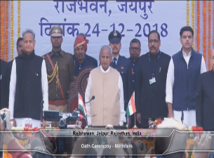 Oath Ceremony of Ministers, Rajbhawan, Jaipur, Rajasthan